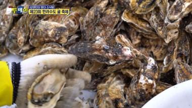 제23회 한려수도굴축제 동영상(축제홈페이지 연…